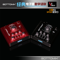 Song Map Gottomix V3 mkiv new single-Channel tube microphone amplifier digital guitar talk put