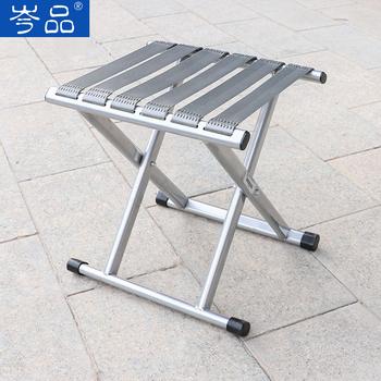 折叠便携户外小板凳家用钓鱼椅子