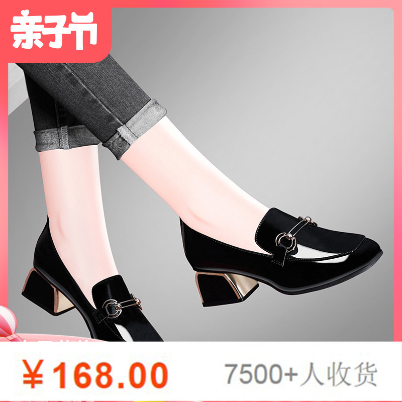 Leather Lefu shoes womens shoes spring 2020 new spring and autumn soft leather patent leather thick heel shoes womens high heel medium heel shoes
