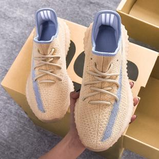夏莆田跑步运动透气女鞋 官网2021新款 女350正品 古由迪广椰子鞋