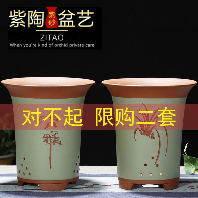 简约大号兰花盆中国风紫砂花盆特价透气清仓陶瓷客厅阳台专用盆栽