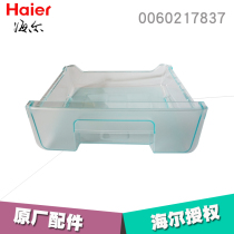 Haier Refrigerator Freezer drawer BCD-206STPA Refrigerator Drawer Accessories General Drawer Box
