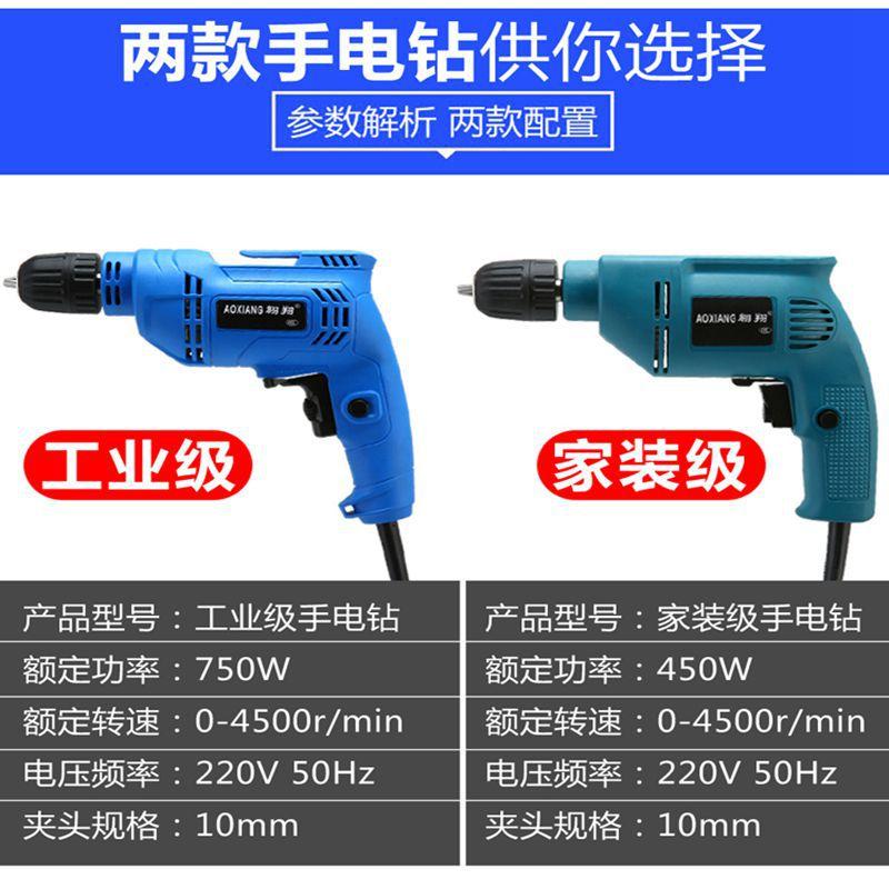 两用多用充电电钻工业级手枪家用微型直迷你工具专业品牌电工德国