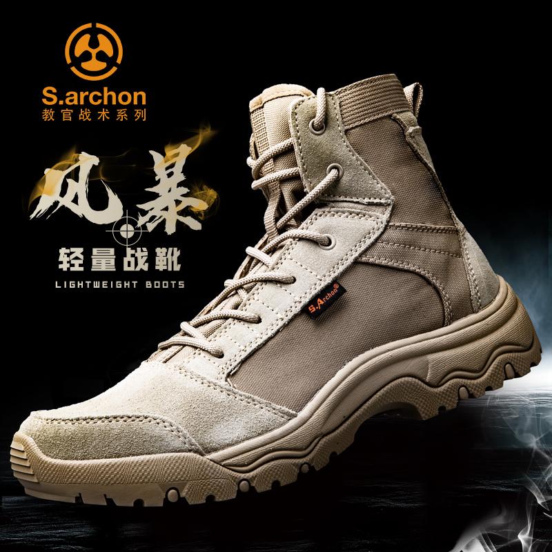 Обувь в стиле милитари Артикул 601834038575