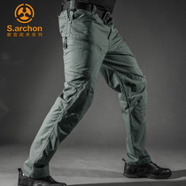 Autumn and winter stride tactical trousers male Slimming Special Forces military fans waterproof outdoor overalls pants multi-pocket training pants