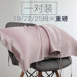 19/22/25姆米重磅真丝枕巾100%桑蚕丝一对装 缎面丝绸绑带枕头皮