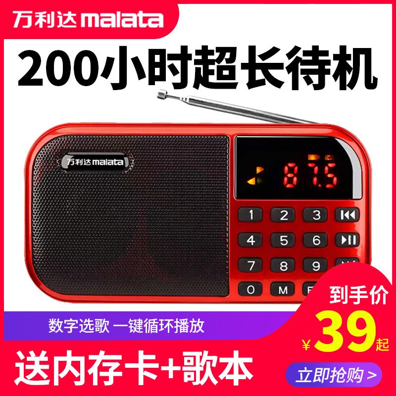 Радиоприёмники / Мини-колонки Артикул 619232296276