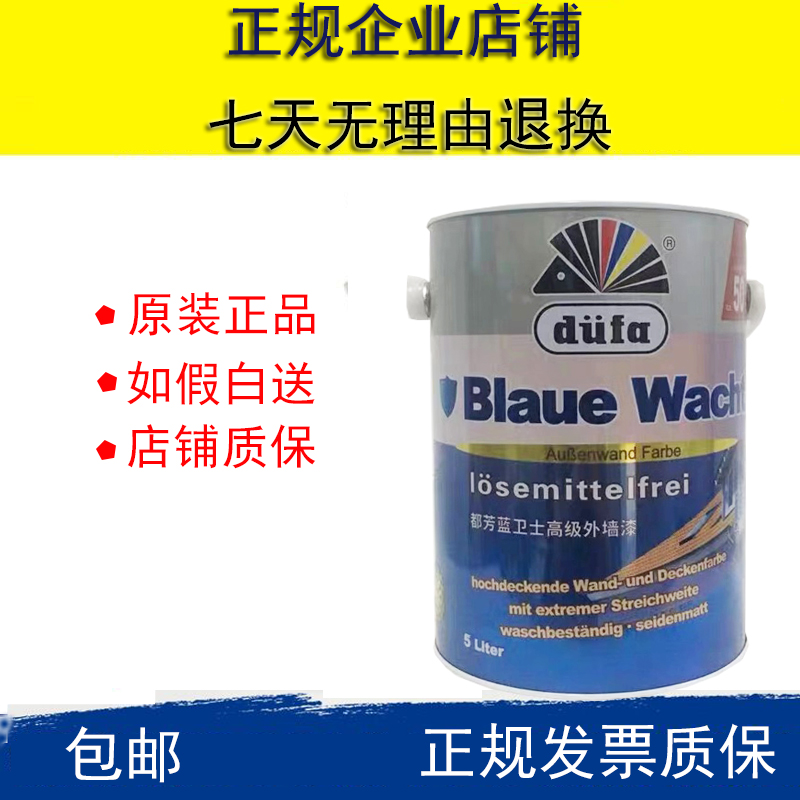 Водоэмульсионная краска для стен Артикул 606854858240
