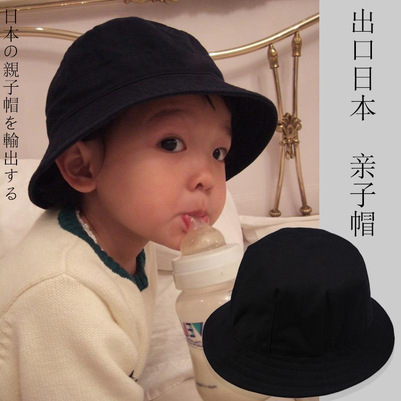 出口日本 渔夫帽子男女款帽子春夏百搭日系盆帽母女帽子儿童亲子