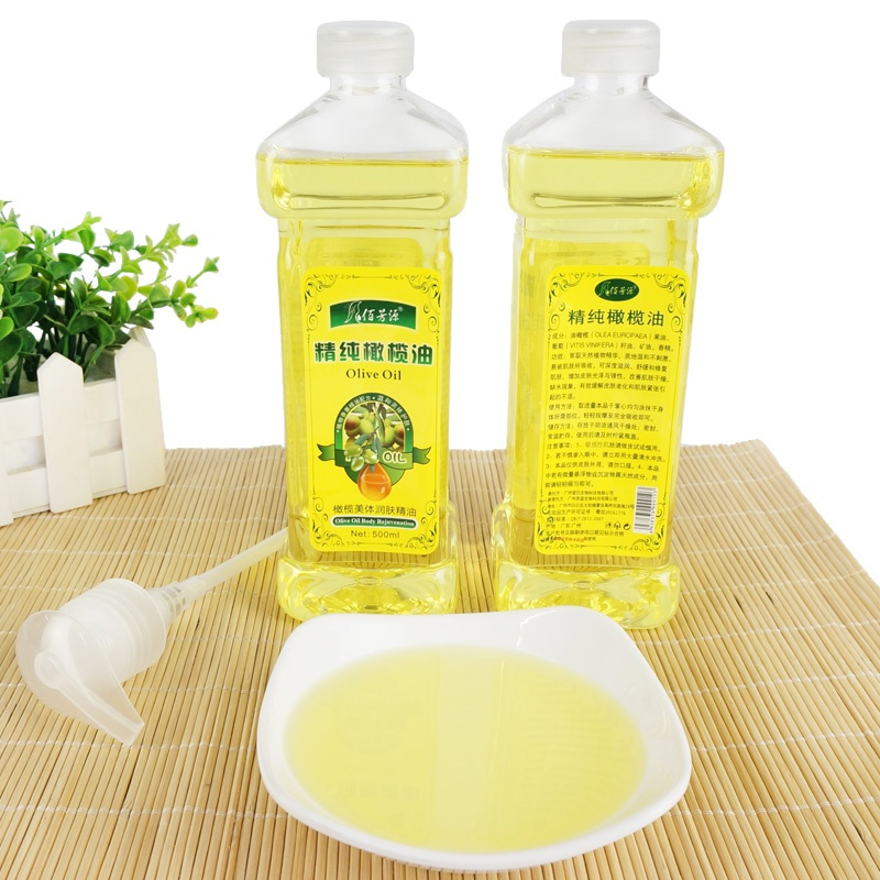 Детские масла для массажа / Детские лосьоны Артикул 644835024385