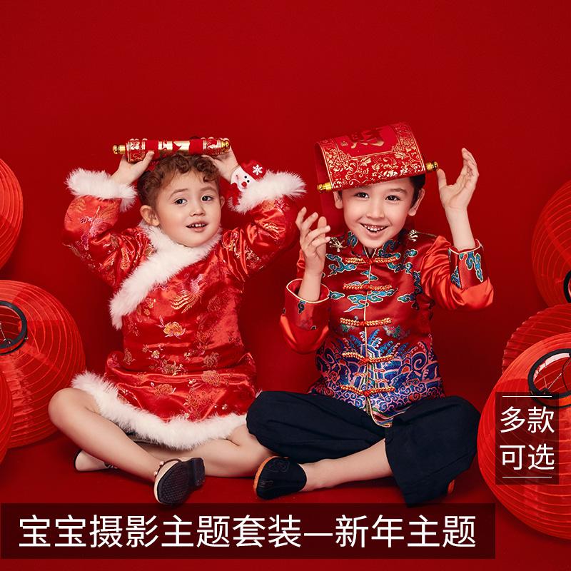 新款儿童摄影服装影楼4-5岁男孩女孩过年喜庆服宝宝新年主题套装