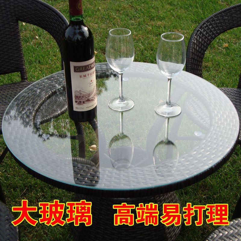 泡茶家具简约懒人白色椅子防晒休闲欧式阳台桌椅三件套户外卧室小