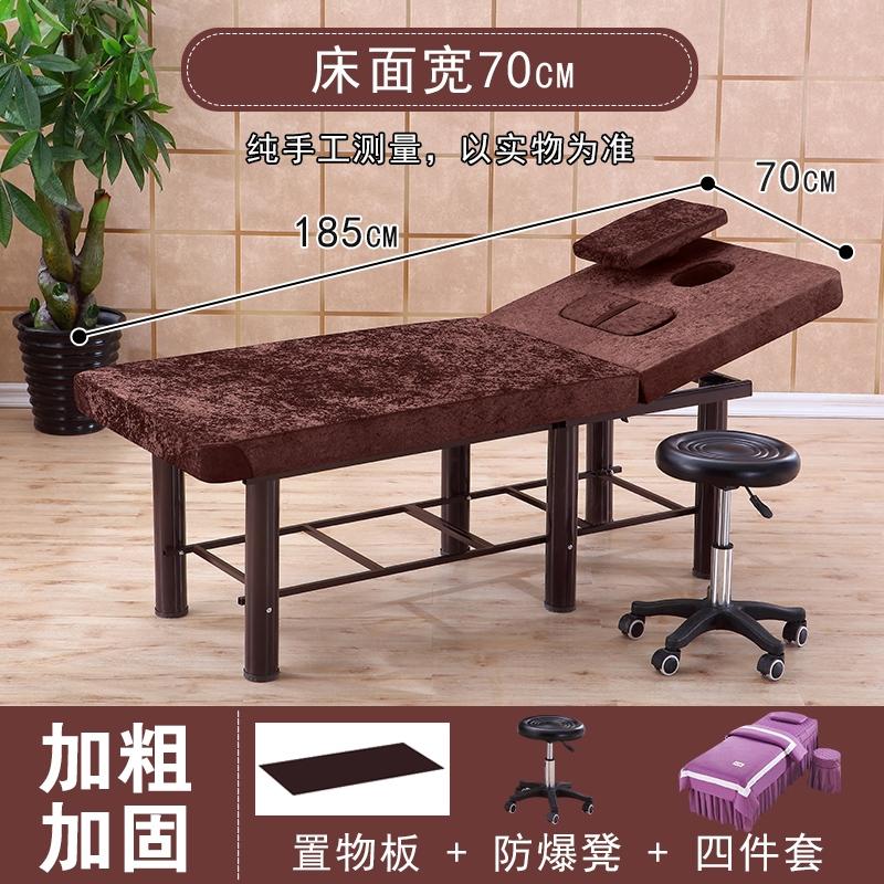 美容床 美容院专用美容院床带胸洞美体按摩床推拿理疗纹绣床家用