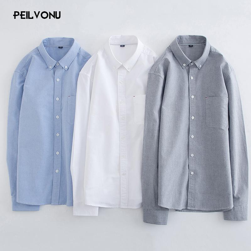 春季学生牛津纺白衬衣青年男士休闲韩版修身帅气纯棉打底长袖衬衫