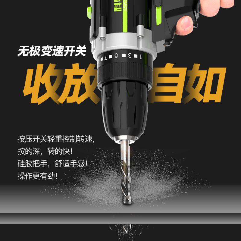 两用充电电钻家用16V多功能便携式开孔器打孔电动无绳diy多用品牌