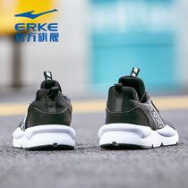 鸿星尔克跑步鞋男透气运动鞋休闲鞋低帮网面跑鞋男鞋子旅游鞋女鞋
