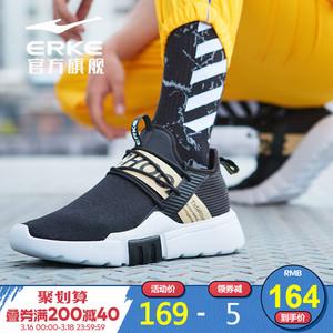 <p>鸿星尔克新款男子耐磨防滑舒适轻便跑鞋</p><span style='color: #ff0000!important;font-size: 12px;'>【聚】</span>