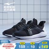 鸿星尔克  时尚网鞋跑步鞋椰子鞋休闲鞋  拍2件券后186.2元包邮