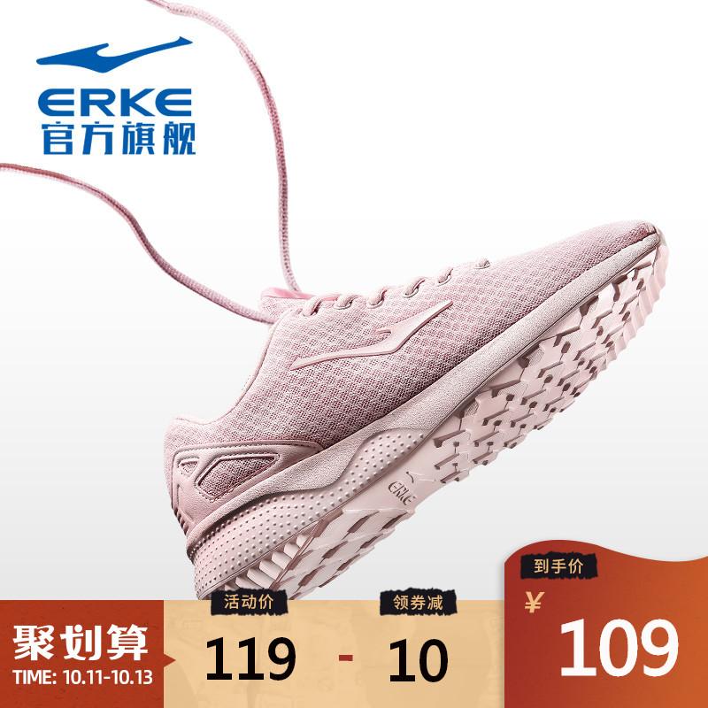 鸿星尔克女鞋运动鞋女秋季百搭低帮跑步鞋女运动减震轻跑鞋休闲鞋