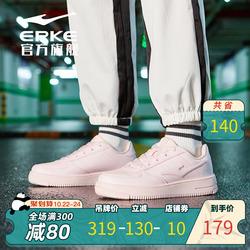 鸿星尔克女鞋休闲鞋春季运动鞋空军一号小白鞋白色板鞋女旗舰官网