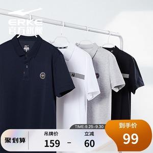 鸿星尔克短袖2021夏季男士上衣透气T运动休闲网球POLO衫翻领T恤男