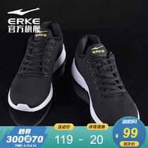 鸿星尔克运动鞋男鞋2020夏季新款女鞋休闲鞋潮鞋子网面透气跑步鞋