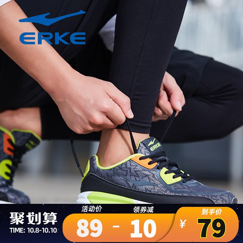 【89元清仓】鸿星尔克男鞋休闲百搭运动鞋潮跑鞋女减震秋季跑步鞋