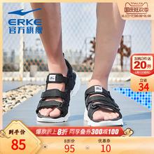 鸿星尔克运动凉鞋男官方夏季新款户外透气男士魔术贴鞋潮沙滩鞋女