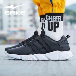 鸿星尔克跑步鞋男鞋运动鞋休闲鞋情侣网面跑鞋男鞋子旅游鞋女鞋子
