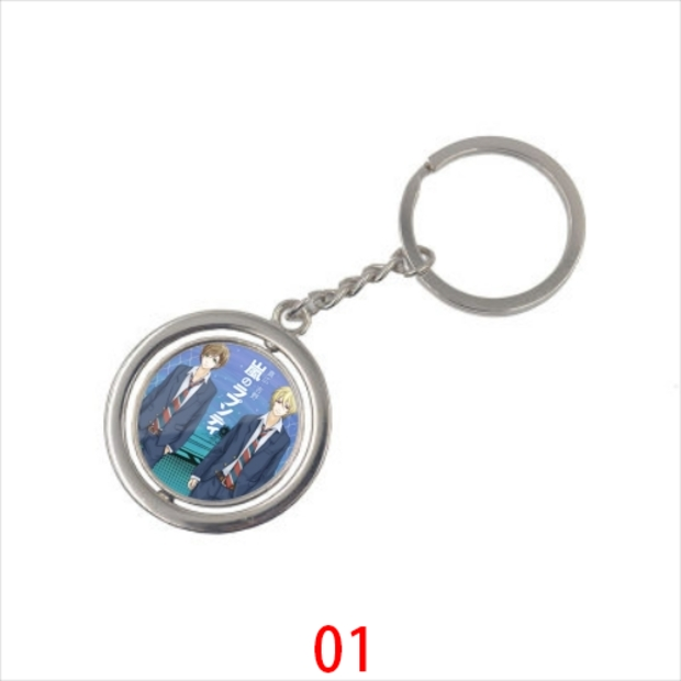 Round double-sided rotary key chain customized unique storm metal belt chain to prevent loss 7035