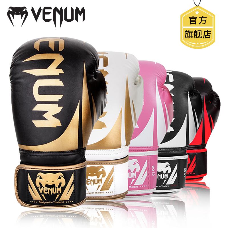 VENUM Venom Бокс перчатки Перчатки Санды мужские и женские Обучающие мешки с песком Муай Тай борется с перчатками для взрослых