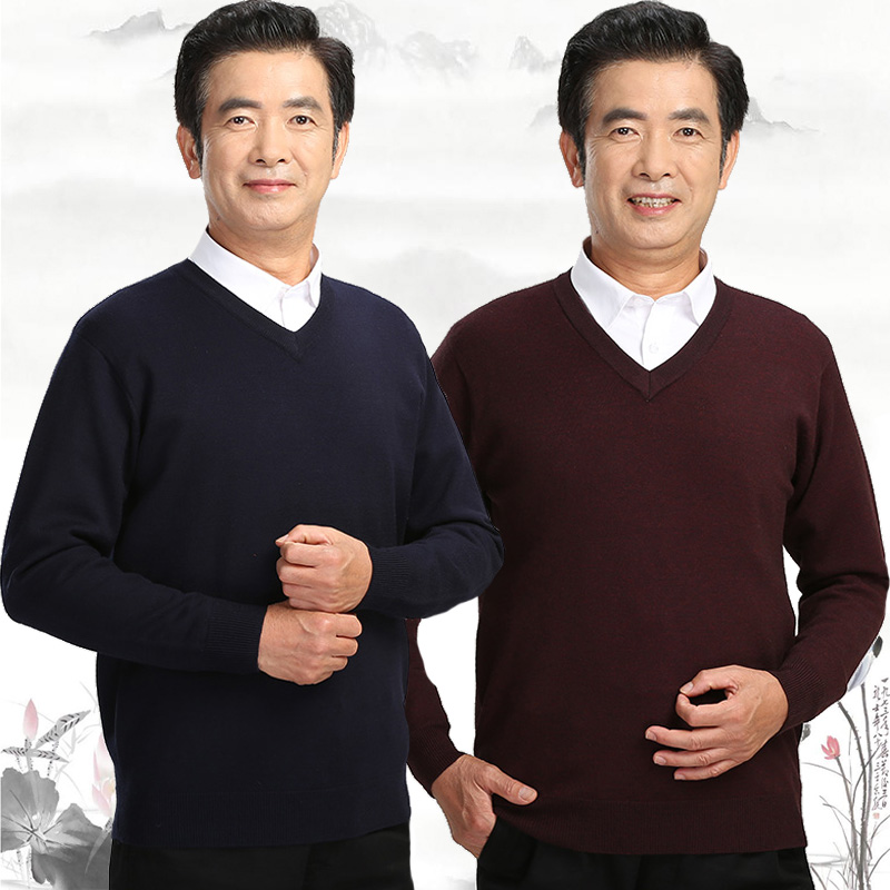Middle aged mens sweater middle aged mens V-neck middle aged mens Pullover fathers knitted sweater 50-60-70 years old