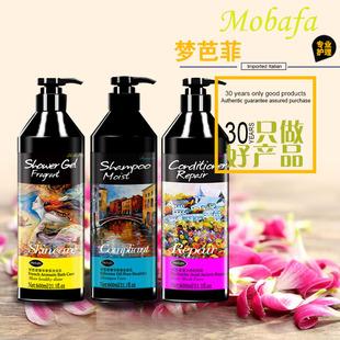 梦芭菲mobafa氨基酸洗发水乳香氛奢华油画系列柔顺补水 法国新款