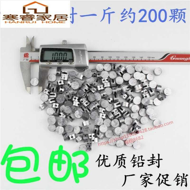 1 kg lead sealing 0.5kg sealing electricity meter water meter sealing clamp + bean + wire combination package