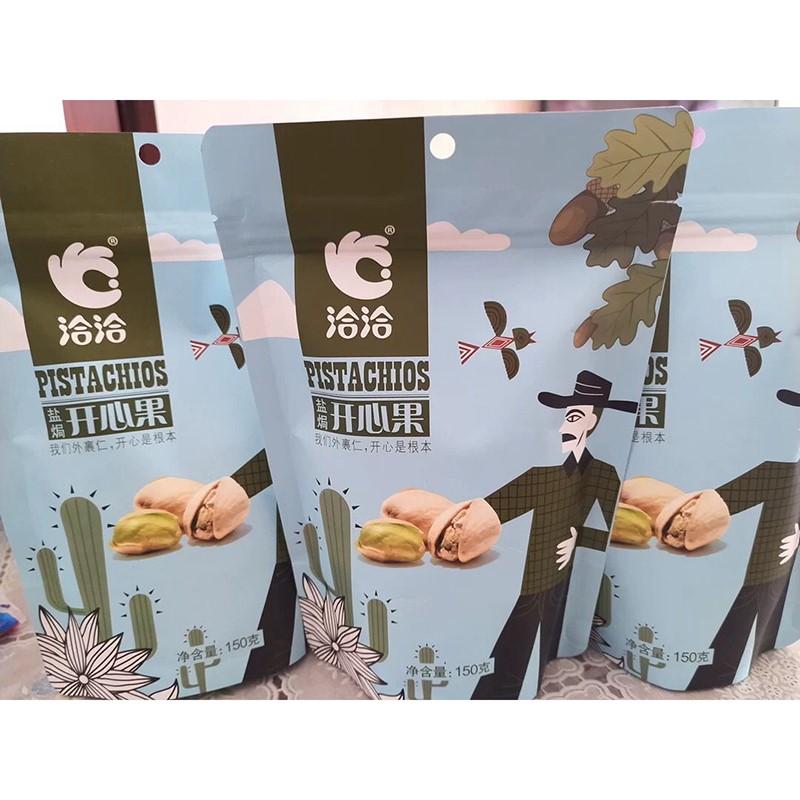 ソテーナッツ150 g*3袋のナッツの名産品は漂白なしで口を開けて交渉するのが自然です。