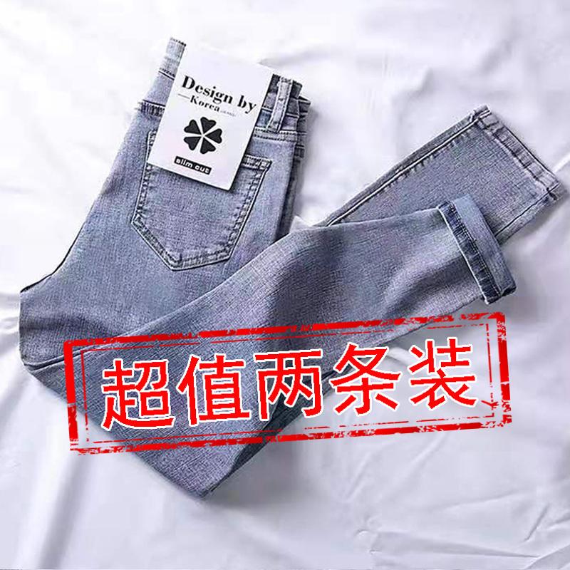 牛仔裤女黑色2019秋冬新款弹力高腰显瘦紧身加绒小脚铅笔长裤子潮