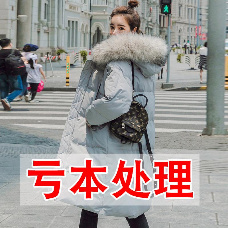 棉衣女装2019新款冬季羽绒棉服加厚外套中长款韩版ins宽松棉袄潮