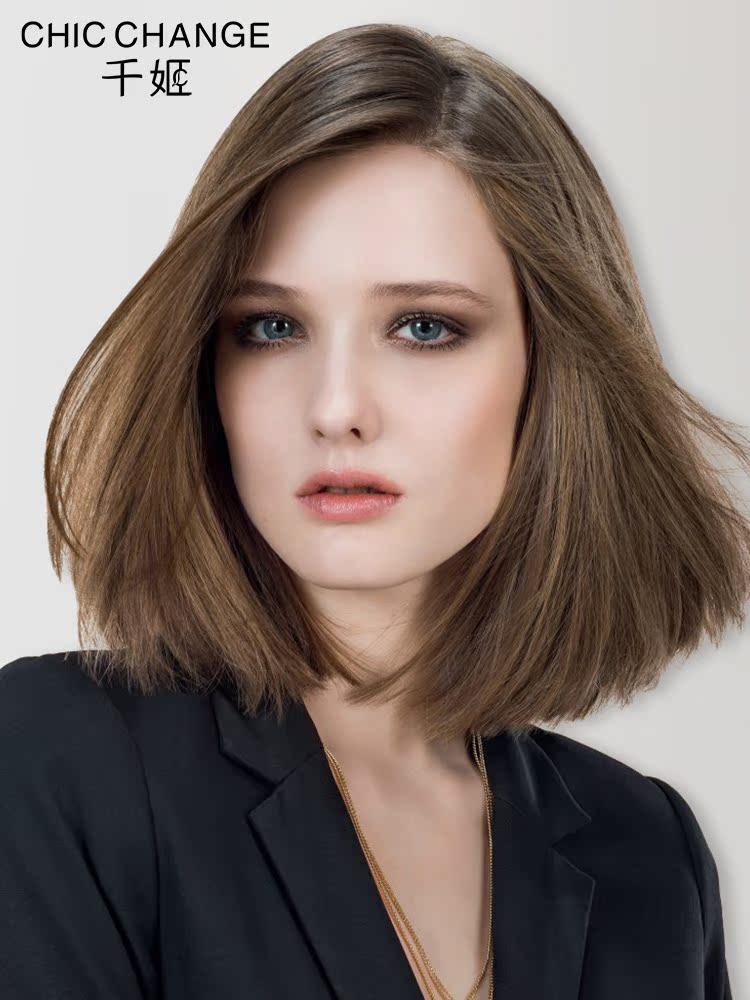 千姬假发女中长发真人发丝自然全头套圆脸锁骨发齐肩发套真发短发