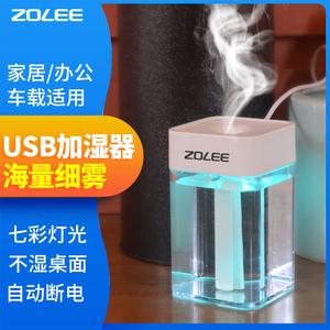 中联加湿器迷你卧室USB炫彩灯车载创意小型空气喷雾滋润水雾保湿