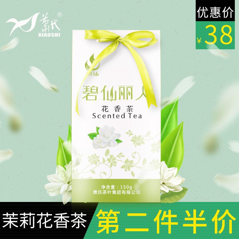 Шоколадный чайный парик для волос из лузги 150г Bixi Beauty 2018 новый Чайные пакетики, напитки с ароматом Лучжоу