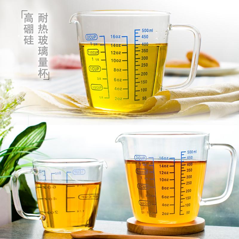 家用耐热玻璃量杯带刻度儿童牛奶杯耐高温水杯子微波炉加热烘焙