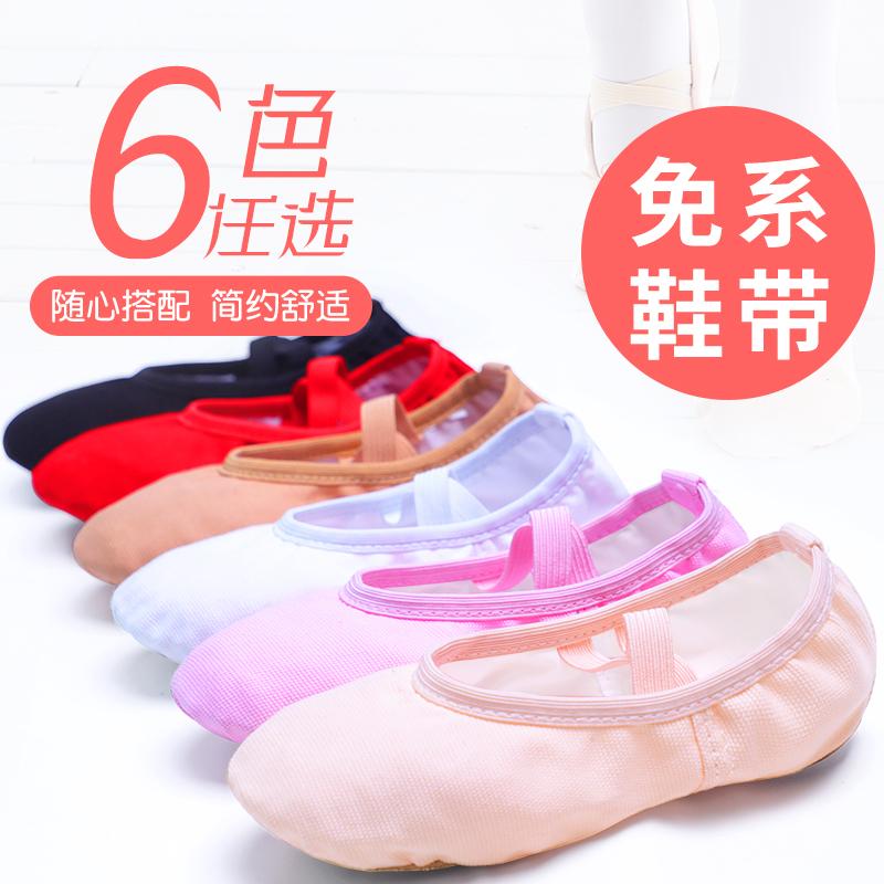 Танцевальная обувь Артикул 588746232256