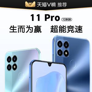 领15元券购买朵唯d11 pro新款首发苹果水滴屏