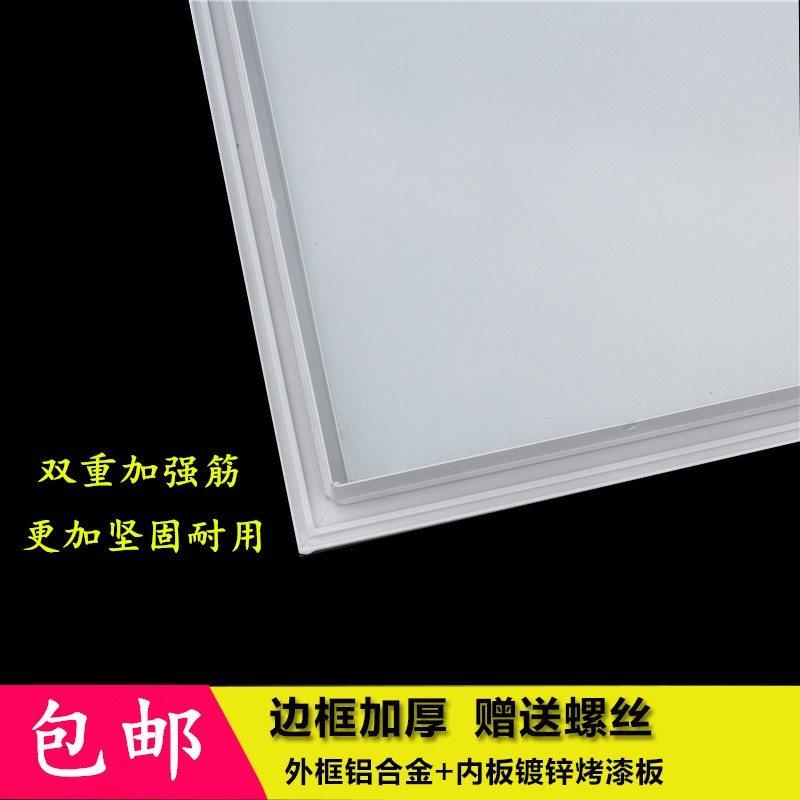Ventilation cover ceiling cover central air conditioner finished decorative air conditioner