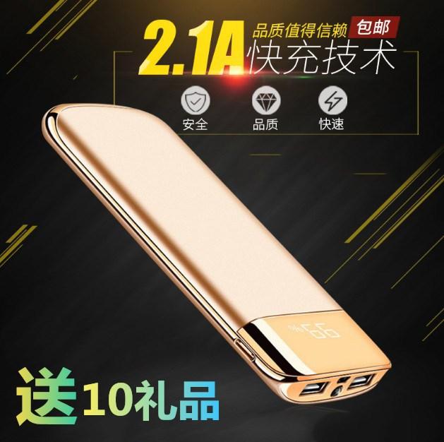 小米max32GB版高配红米note2 3 4手机专用超薄移动电源原装充电宝
