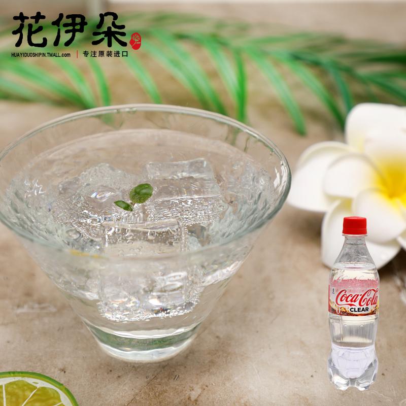 日本进口COCACOLA可口可乐透明零度可乐汽水夏季网红饮料500ml