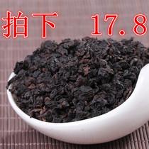 黑乌龙茶茶叶炭烧口味戮炭技法高山油切乌龙茶新茶浓香型500克