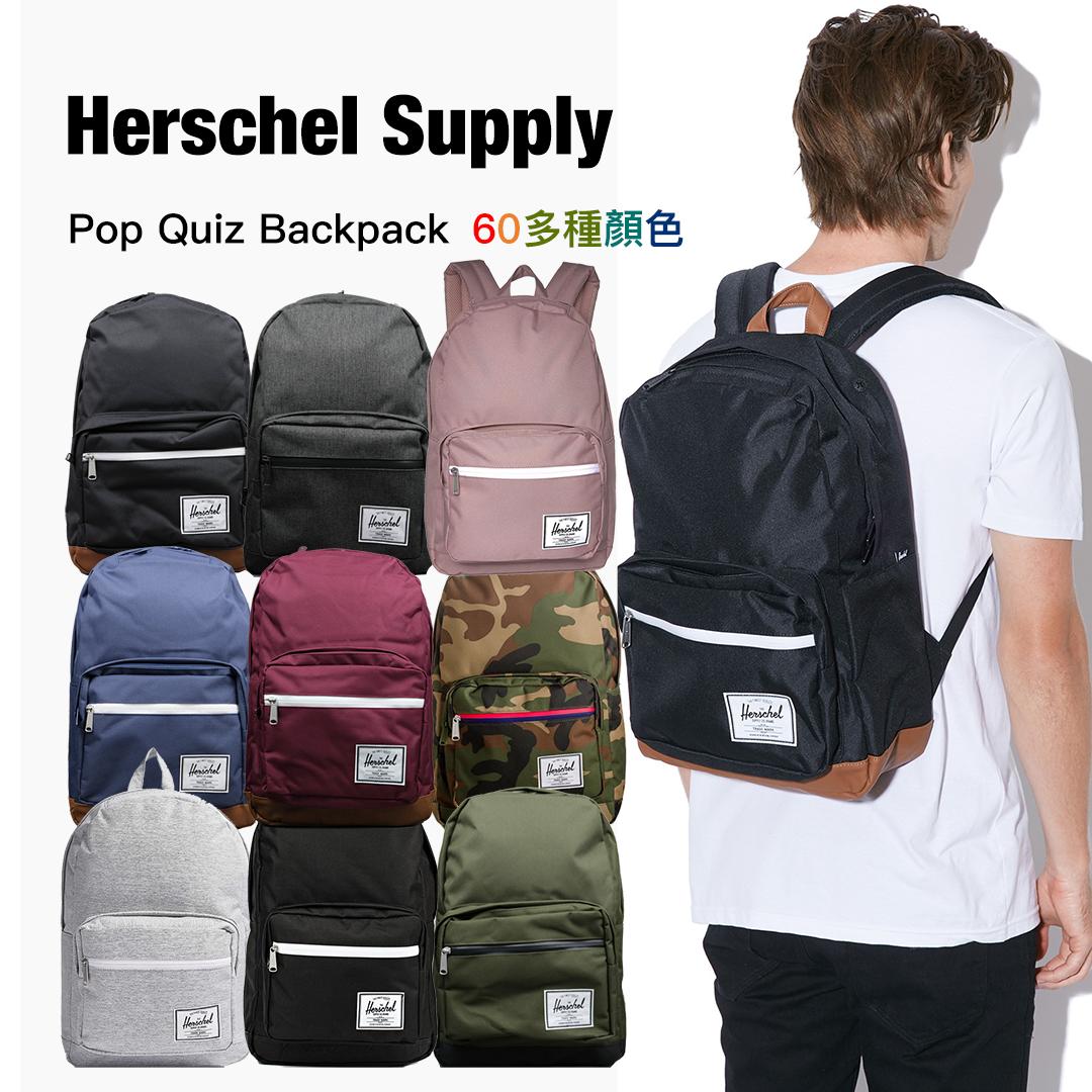 包邮herschel pop quiz 10011系列