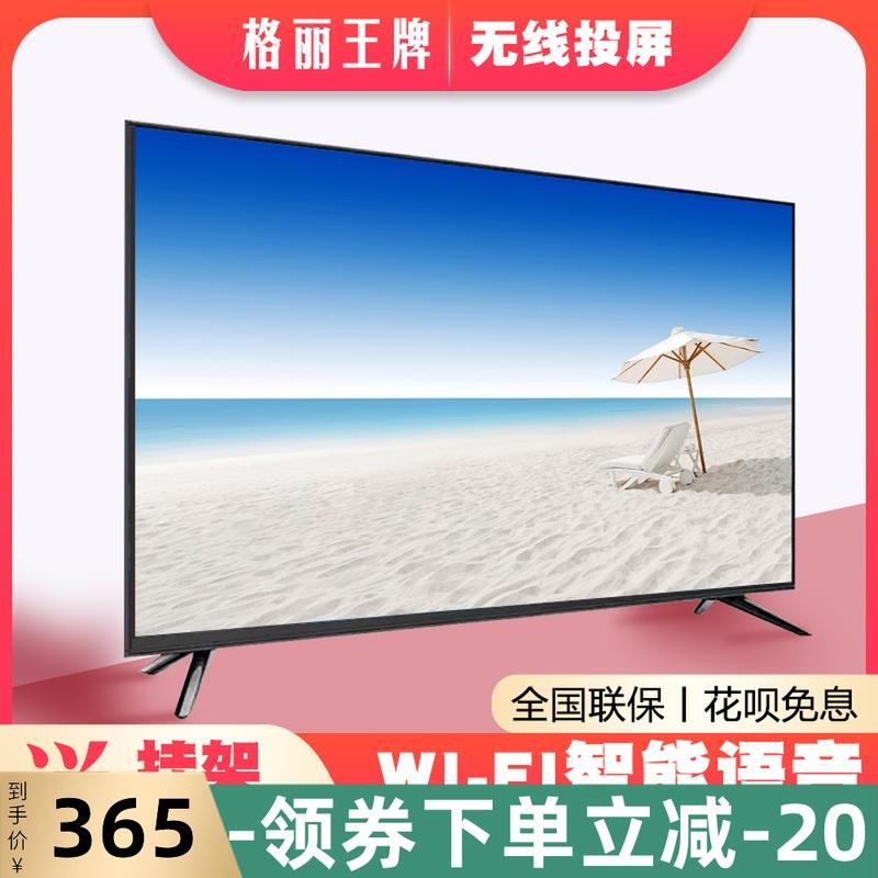 11-30新券32寸液晶电视机40 42 46 50 55家用语音网络60智能wifi特价4K