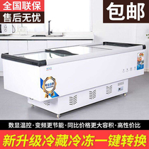 北极熊家用铜管冰柜单温冷冻冷藏卧式节能双温双门商用小型冷柜